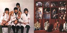 Rarities LP inside gatefold