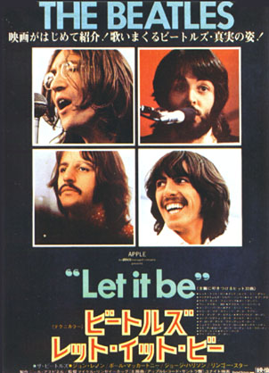 And A Rare UK Help Poster 275 X 395