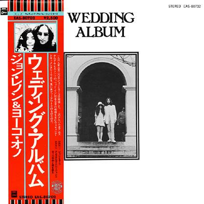 John Lennon And Yoko Ono Wedding Album